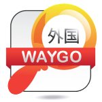 10-things-you-need-to-know-about-translation-technology-waygo
